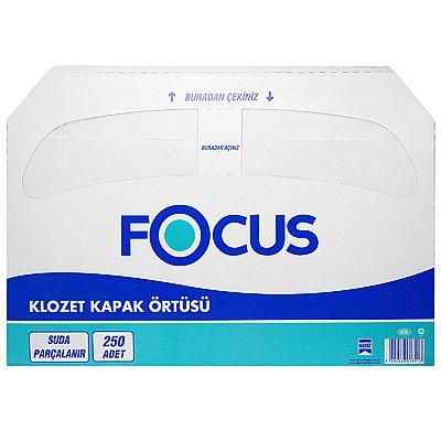 Купить покрытие бумажное 250 шт/уп для сиденья на унитаз focus белое hayat 1/10 (арт. 8033648) в Москве
