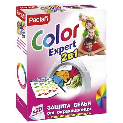 Купить салфетка для стирки 20 шт/уп color expert 2в1 защита от окрашивания+пятновыводитель paclan 1/40 в Москве