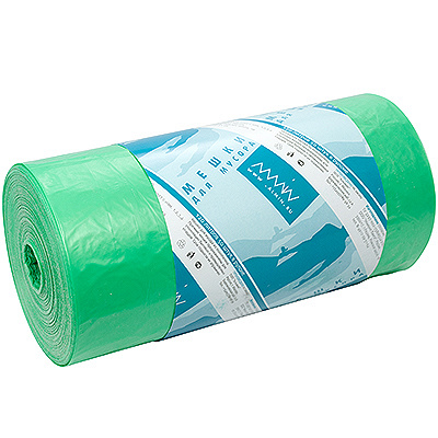 Купить мешок (пакет) мусорный 120л 700х1100 мм 20 мкм 50 шт/рул пнд зеленый almin 1/12 в Москве