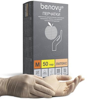 Купить перчатки одноразовые латексные m 100 шт/уп неопудренные бежевые